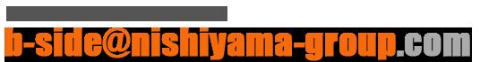 西山板金工業・西山技研のブログ